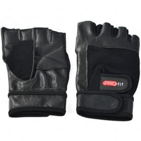 PROFIT PRO фитнес перчатки