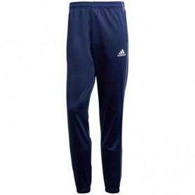 Adidas CORE 18 PES спортивные штаны