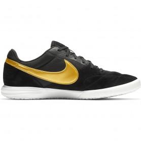 Nike Premier II Sala IC Sporta apavi