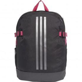Adidas BP Power IV Medium рюкзак