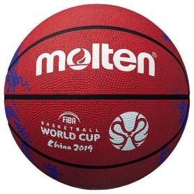 Molten Replika Chiny 2019 WC basketbola bumba