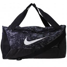 Nike Brasilia S Duff 9.0 sport bag