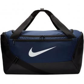 Nike Brasilia S Duffel 9.0 sport bag