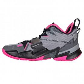 Spordijalatsid Nike Jordan Why Not Zero M