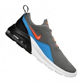 Sporta apavi bērniem Nike Air Max Motion 2