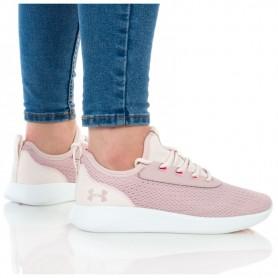 женские спортивные обувь Under Armor Skylar 2