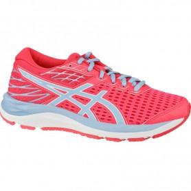 Women's sports shoes Asics Gel-Cumulus 21 GS