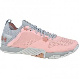 женские спортивные обувь Under Armor shoes in TriBase Reign 2 Training
