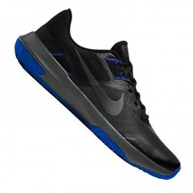 Men's sports shoes Nike Varsity Compete 3 training