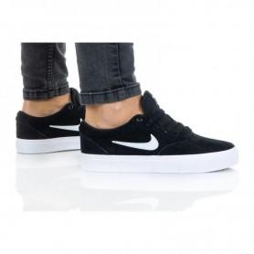 Bērnu apavi Nike SB Charge Suede (GS)