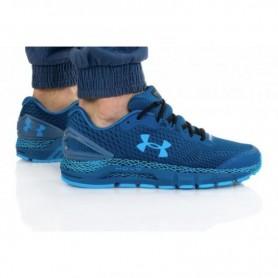 Men's sports shoes Under Armor Hovr Gurdian 2 Training