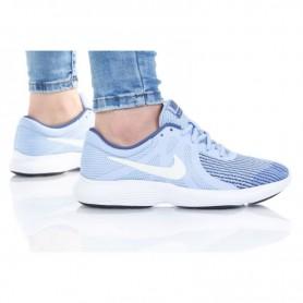 Bērnu apavi Nike Revolution 4 GS