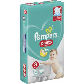 Pampers Active Baby Dry Value Pack Plus/Economy Pack ( Izmērs 3 ) 54 gab