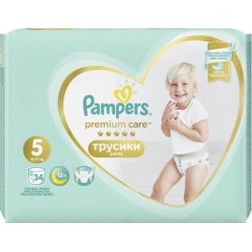 Pampers Premium Value Pack ( Izmērs 5 ) 34 gab