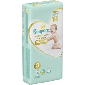 Pampers Premium Pants ( Suurus 3 ) 6-11kg 48 tk Value Pack