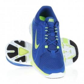 Vīriešu sporta apavi Nike Flex Supreme TR