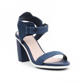 Sieviešu sandales Lacoste Lonelle Heel