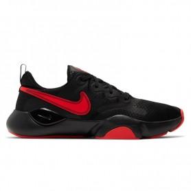 Vīriešu sporta apavi Nike SpeedRep