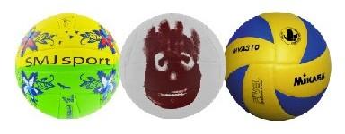 Волейбол мячи