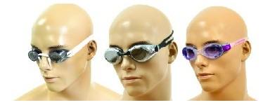 Peldēšanas brilles
